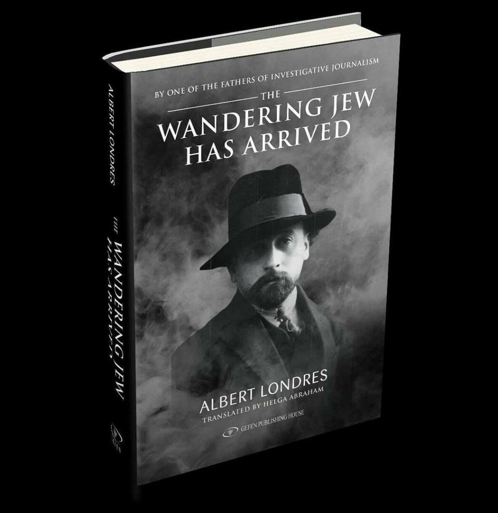 Albert Londres Book cover